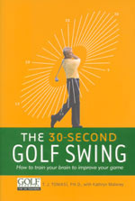 30 Second Golf Swing (HC)